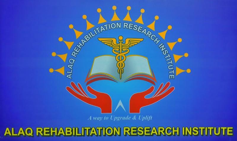 ALAQ Rehabilitation Trust